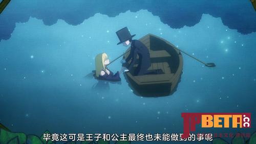 [Nekomoe kissaten][Shinigami Bocchan to Kuro Maid][03][720p][CHS].mp4_20210727_205115.370.jpg