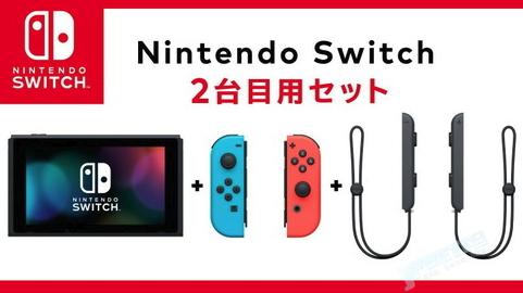 """人手一台Nintendo Switch的节奏,任天堂推出NS""""第二台套装"""""""