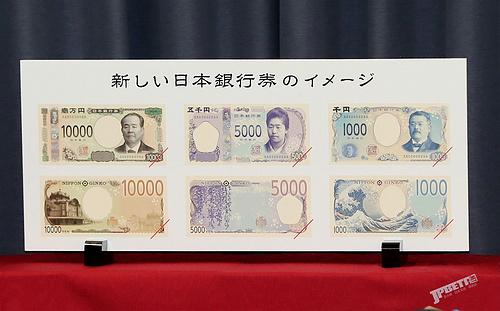 """見證平成""""福澤谕吉""""即将落幕,日本新版紙币2024年發行"""