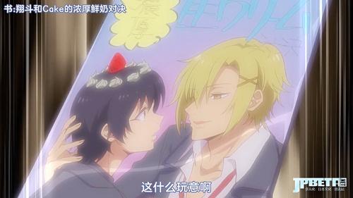 [Nekomoe kissaten][Hensuki][04][720p][CHS].mp4_20190731_213614.382.jpg