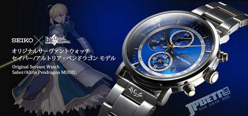 """少""""氪""""五单多块表,SEIKO为《Fate/Grand Order》制作了阿尔托莉雅石英表"""
