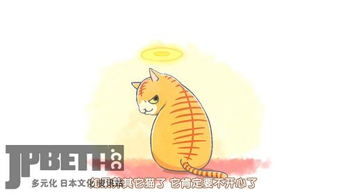 [KTXP][Inu to Neko Docchi mo Katteru to Mainichi Tanoshii][03][GB][1080p].mp4_20201027_121330.853.jpg
