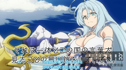 [KTXP][Sentouin,Hakenshimasu][01][GB][720p].mp4_20210425_214745.845.jpg