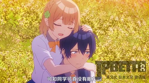 [Nekomoe kissaten][Osamake][01][720p][CHS].mp4_20210430_204237.351.jpg
