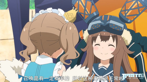 Last Period Owarinaki Rasen no Monogatari 01 [986E6B55].mp4_20180507_015223.090.jpg