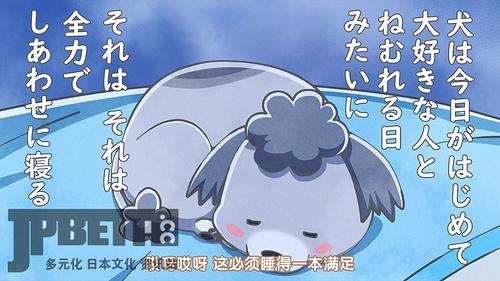 [KTXP][Inu to Neko Docchi mo Katteru to Mainichi Tanoshii][02][GB][1080p].mp4_20201027_121204.016.jpg