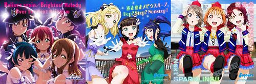 LoveLive! Sunshine!! 连续三张作品 被认定为黄金大碟!
