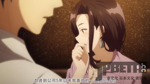 [KTXP][Hige wo Soru. Soshite Joshikousei wo Hirou.][02][WebRip AVC-8bit 720p AAC][GB].mp4_20210426_211532.832.jpg