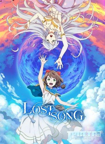 lost song.jpg