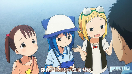 [Airota][Mitsuboshi Colors][01][1280x720][x264_AAC][CHS].mp4_20180124_233539.474.jpg