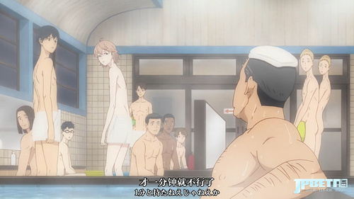 [Kamigami] Kaze ga Tsuyoku Fuiteiru - 02 [720p x264 AAC CHS].mp4_20181014_165307.588.jpg