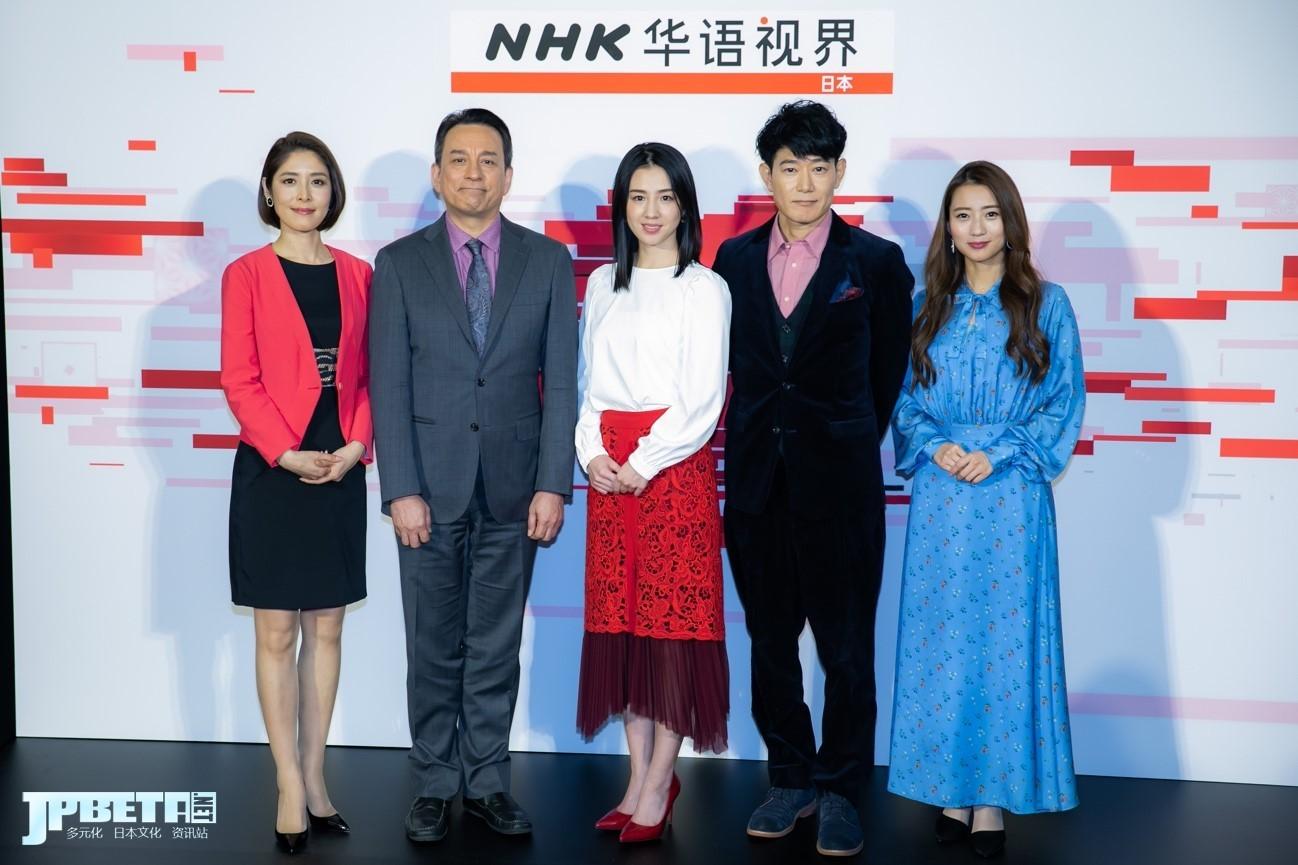 樱庭奈奈美挑战中文语言节目 | NHK中文网络频道《NHK 华语视界》明年1月开始放送