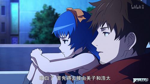 Shoumetsu Toshi 02 [0637E4C2].mp4_20190422_190424.104.jpg