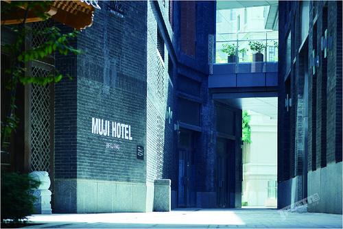 住酒店就能玩耍挂壁CD机,MUJI HOTEL BEIJING月底开业