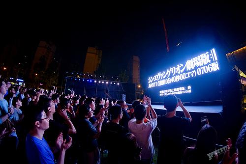 全程高燃!庵野秀明发来贺电!EVA 2020年新剧场版0706特别活动,提前看了冒头10分钟!