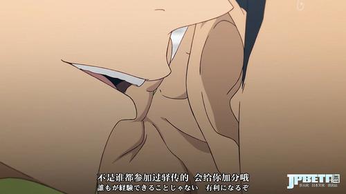 [Kamigami] Kaze ga Tsuyoku Fuiteiru - 02 [720p x264 AAC CHS].mp4_20181014_165244.276.jpg