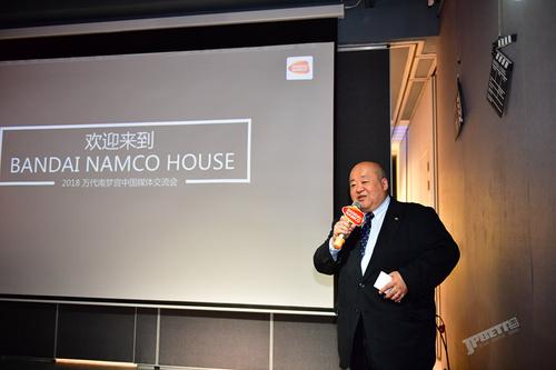 万代南梦宫(中国)投资有限公司 董事长兼CEO 冷泉弘隆先生 致辞.jpg