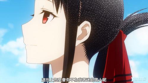 [UHA-WINGS][Kaguya-sama wa Kokurasetai][01][x264 1080p][CHT].mp4_20190204_210144.855.jpg