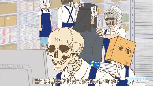 [HYSUB&Mabors Sub] Gaikotsu Shoten'in Honda-san - 01 [GB][720P][PSV&PC].mp4_20181029_213215.186.jpg