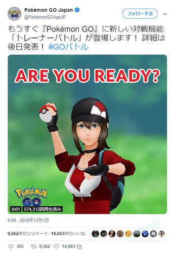 训练师正在盯着你看……《Pokemon GO》PVP模式追加预定