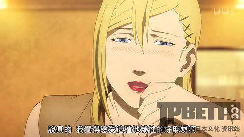 [Lilith-Raws] Nami yo Kiitekure - 01 [BiliBili][WEB-DL][1080p][AVC AAC][CHT][MKV].mkv_20200422_210556.951.jpg