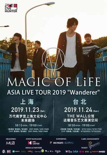 超人气动画《飙速宅男》、《代号D机关》演唱者日本实力派摇滚乐队代表 ,MAGIC OF LiFE首次中国巡演决定 !