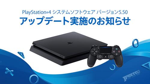 PS4系统更新5.50版,加入家长模式pro还能超采样