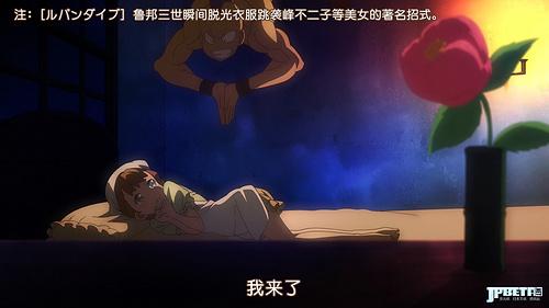 [Airota][Watashi, Nouryoku wa Heikinchi de tte Itta yo ne!][01][1080p AVC AAC][CHS].mp4_20191030_235430.310.jpg