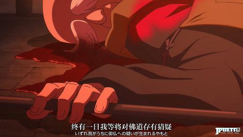 [KissSub][Dororo][01][GB_JP][1080P] [HEVC] 醍醐之卷.mp4_20190118_204955.561.jpg