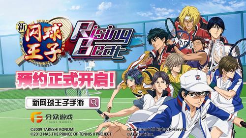 """不打网球的""""网球王子""""手游来了,《新网球王子 RisingBeat》国服事前登录开始"""