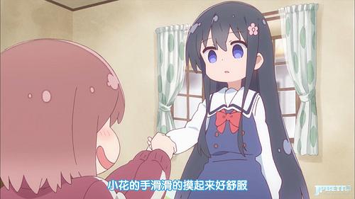 [UHA-WINGS][Watashi ni Tenshi ga Maiorita!][01][x264 1080p][CHS].mp4_20190123_202432.516.jpg