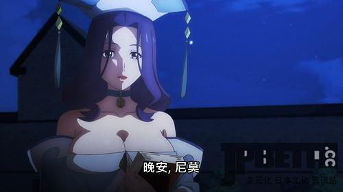 [Lilith-Raws] Seven Knights Revolution - Eiyuu no Keishousha - 03 [Baha][WEB-DL][1080p][AVC AAC][CHT][MP4].mp4_20210425_220701.359.jpg