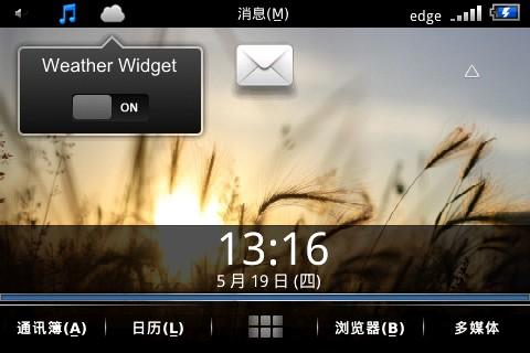 BlackBerry9000主题-Attire