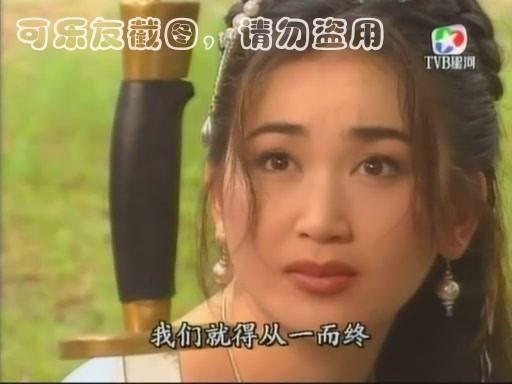 TVB【恨锁金瓶】国语 温碧霞 郭可盈 谭耀文/星