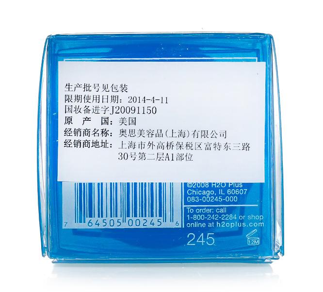 塑料包装底部贴有商品原产地等信息可供参考。