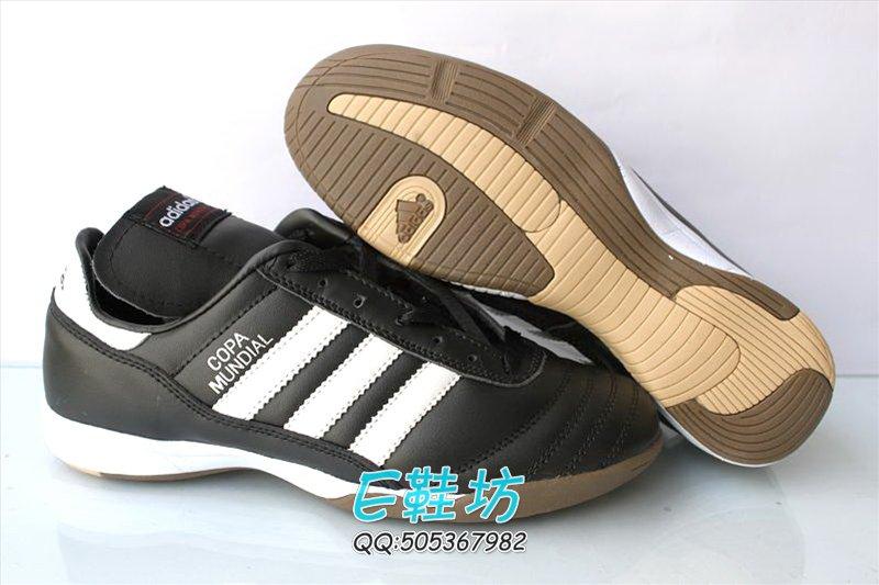阿迪达斯adidas 卡帕copa 正皮 copa 头等皮平底足球鞋 两