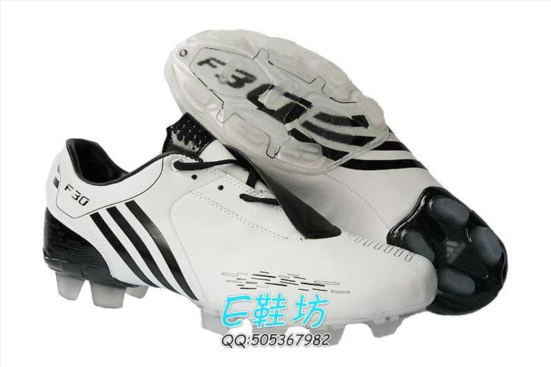 阿迪达斯 梅西 adidas TRX FG 塑钉 足球鞋