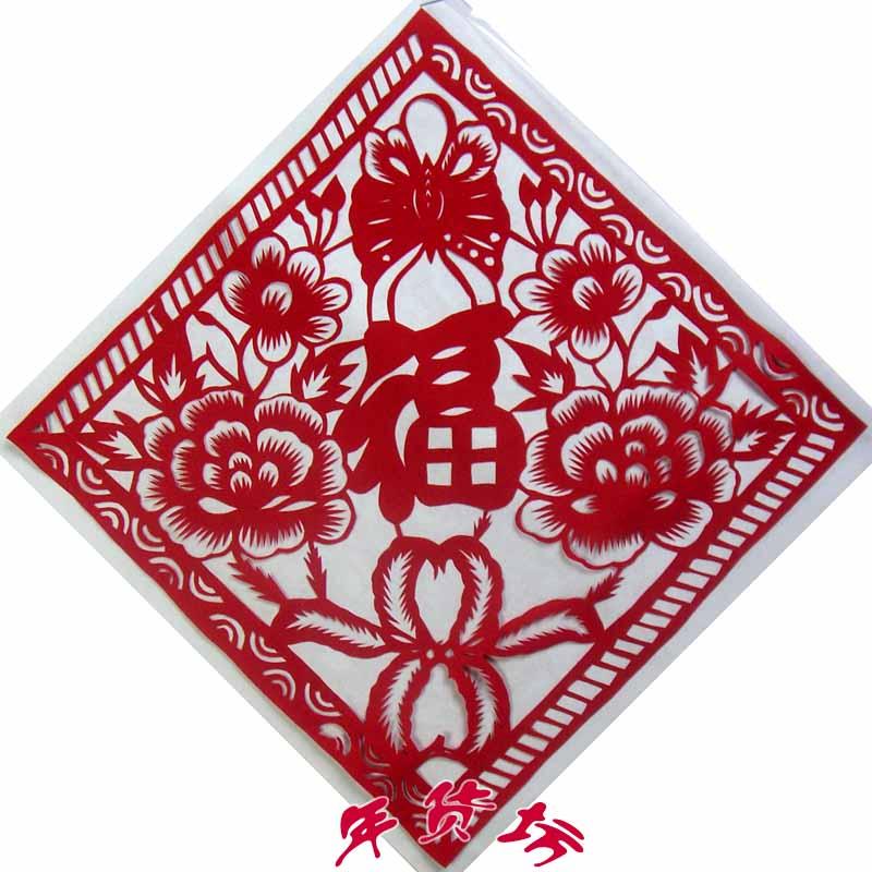 化遗产民间工艺剪纸窗花贴纸虎年春节贴福12 1 居家日用 厨房餐饮