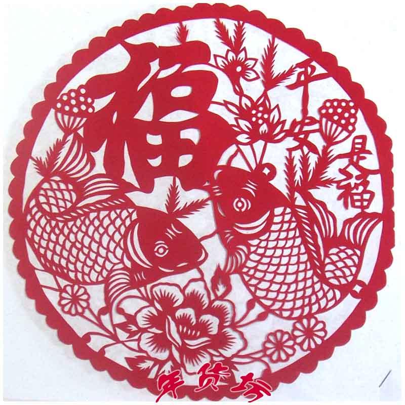 字鼠年春节手工剪纸 窗花 剪花 年货 门签新年好礼12 3