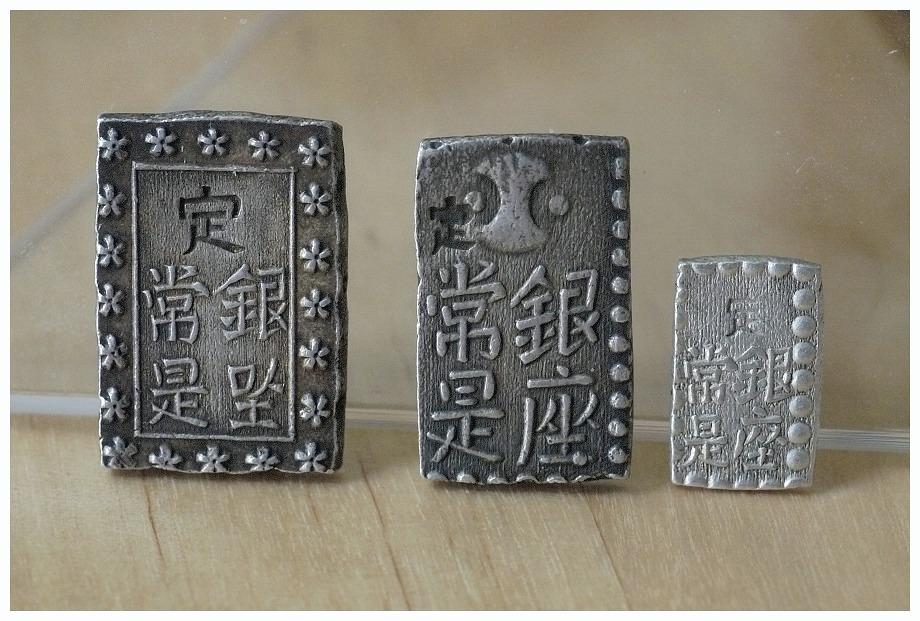 日本 新南镣二朱银