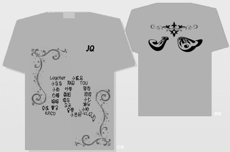 JQ战袍3
