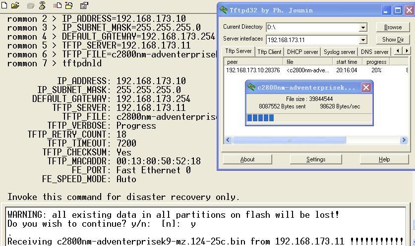 传送IOS文件