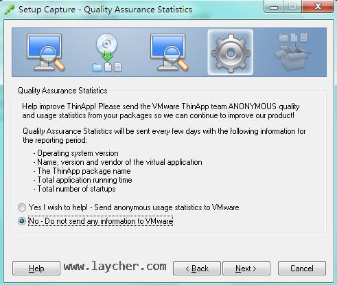 设置是否发送参数给VMware公司