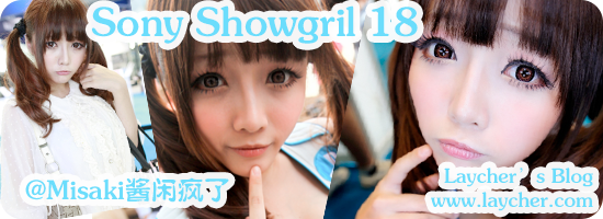 ChinaJoy Sony Showgirl 18号