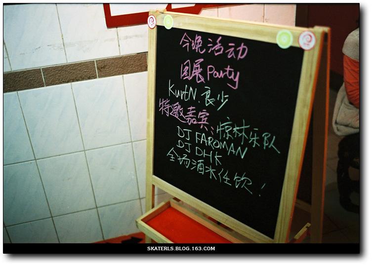 2010 再见 - 良少 冲浪 滑板 摄影 - Leongzhang