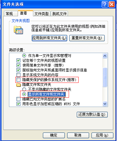 Windows XP硬盘安装Ubuntu 12.04双系统图文详解