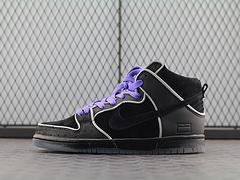 """经典紫盒再临!Nike Dunk High SB """"The Black Box"""""""