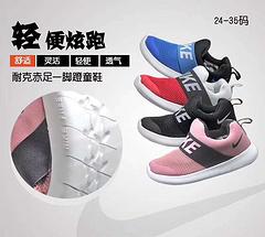 bet356在哪里玩_博彩bet356总部_bet356 手机游戏赤足5.0一脚蹬童鞋24-35