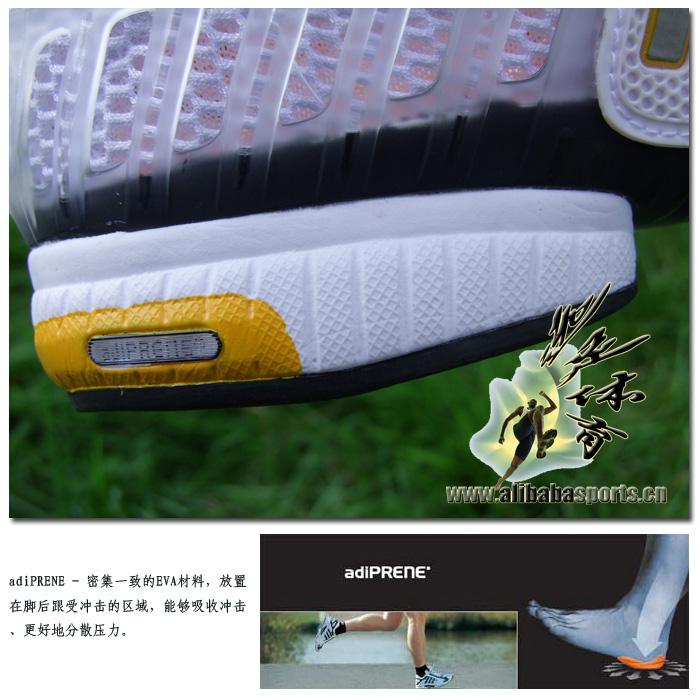 专柜正品折扣 adidas清风12代男女跑鞋阿迪达斯正品运动鞋 跑步鞋 劲