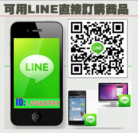 LW666999 2